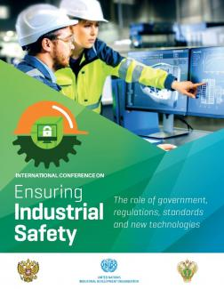 C:\Users\azimbayg\Desktop\COVER Ensuring Industrial Safety The Role of Government, Regulations, Standards and New Technologies.jpg