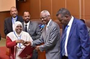 Quality Policy of Sudan presented to key stakeholders